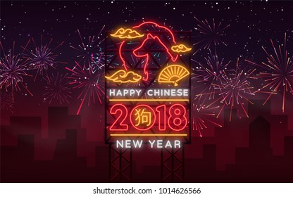 Happy Chinese New Year 2018. Sign in neon style, night flyer, advertising. Bright glowing banner Vector illustration
