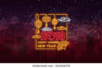 Happy Chinese New Year 2018 poster in neon style. Vector illustration. Neon sign, bright greetings with the new Chinese year of 2018, Bright sign, night neon advertising. Dog is a zodiac symbol