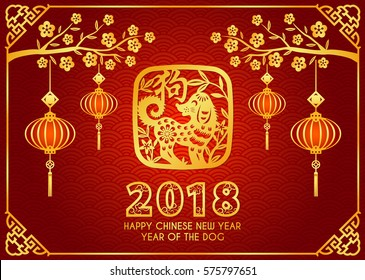 happy chinese new year 2018 card is lanterns hang on branches paper cut dog in