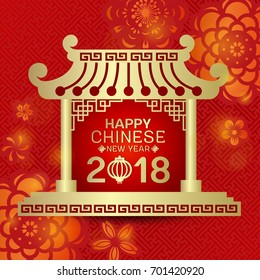 Happy Chinese new year 2018 text in gold china door and red flower china pattern abstract background vector design