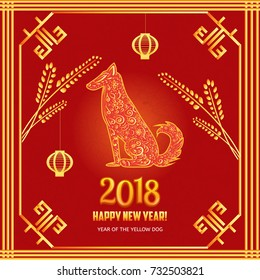 Happy Chinese new year 2018 card paper cut dog in frame vector design. Abstract paper graphics concep for Chinese New Year.