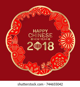 Happy Chinese new year 2018 and lantern text in abstract red and gold paper cut  flower art in circle frame on red background vector illustration design