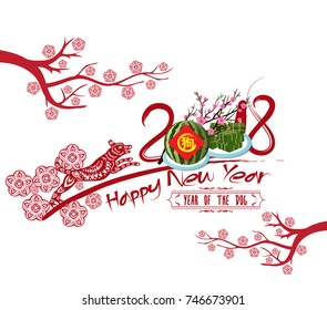 Happy Chinese new year 2018 card year of dog (hieroglyph: Dog)