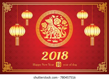 Happy Chinese new year 2018 card is dog papercut in frame with lantern, Chinese word mean dog,vector illustration