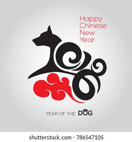 Happy Chinese New Year 2018. Year Of The DOG. Vector illustration.