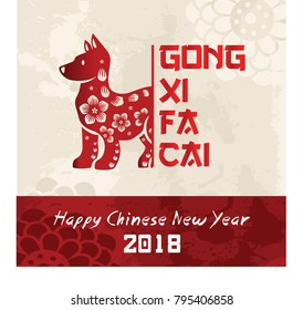 HAPPY CHINESE NEW YEAR 2018 YEAR OF DOG