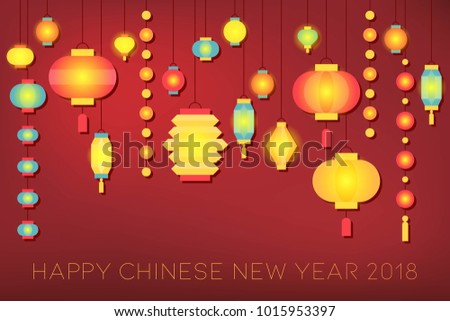 happy chinese new year 2018 banner with shine bright paper lantern on red background