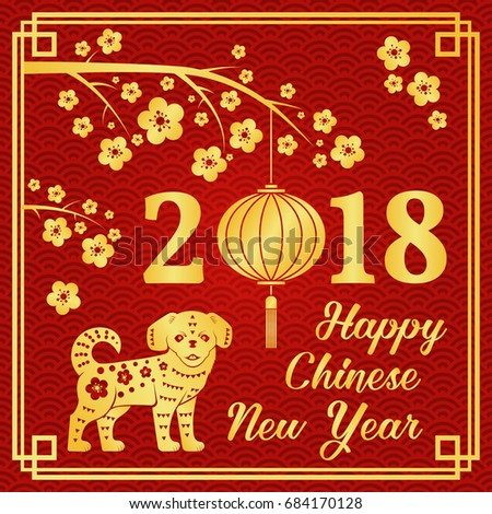 happy chinese new year 2018 typography with gold dog and chinese lanterns vector illustration