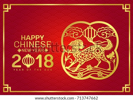 Happy Chinese New Year 2018 Card Stock-Vektorgrafik (Lizenzfrei ...