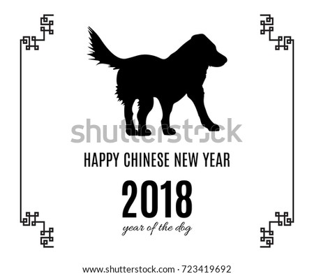 Happy Chinese New Year 2018 Greeting Stock Vector (Royalty Free ...