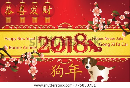 happy chinese new year 2018 greeting card with text in chinese french german