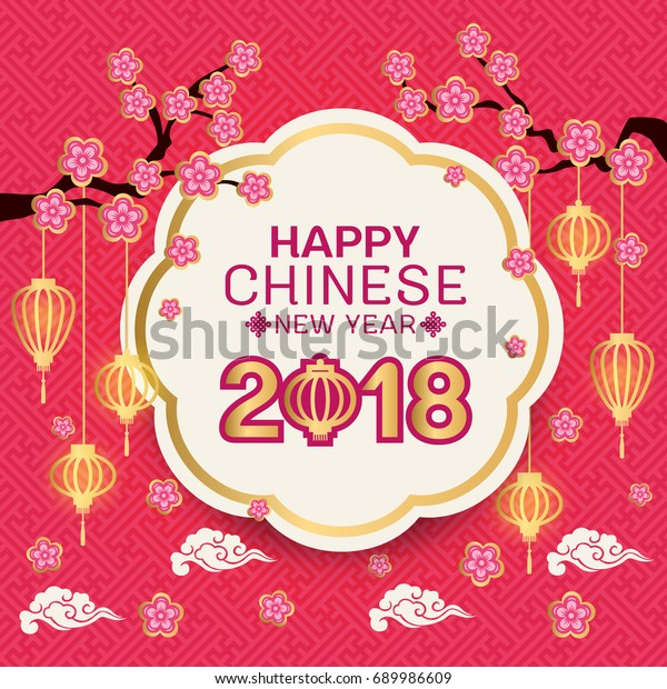 Happy Chinese new year 2018 text on Gold border white circle banner and pink flowers branch, lantern and pink china pattern abstract background vector design