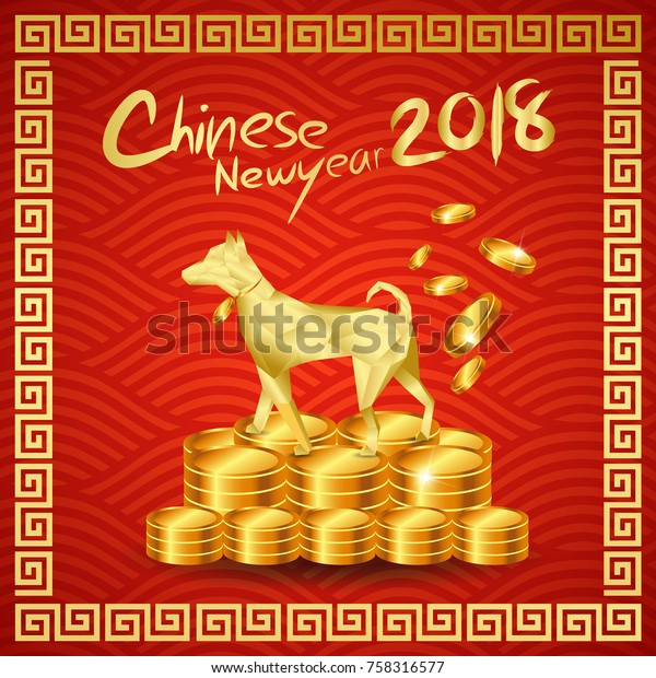 Happy Chinese New Year 2018 Millionaire Stock Vector (Royalty Free