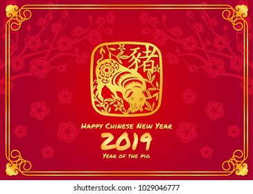 Happy chinese new year 2019 card with Gold pig zodiac sign on red abstract peach blossom background vector design