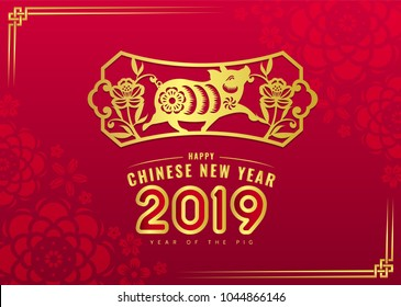 Happy chinese new year 2019 card with gold pig zodiac and flower in frame sign on red flower texture background vector design