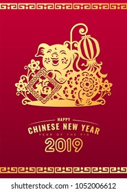 Happy chinese new year 2019 banner card with gold paper cut pig hold china knot and lantern and flower sign vector design