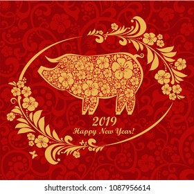 Happy Chinese New Year 2019 year of the pig. Lunar new year. Celebration red background with Gold Pig, flower and place for your text. Vector Illustration