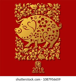 Happy chinese new year 2019 Zodiac sign year of the pig with gold paper cut art and craft style on color Background.
