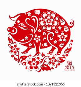 Happy chinese new year 2019 Zodiac sign year of the pig with red paper cut art and craft style on color Background.(Chinese Translation : Year of the pig)