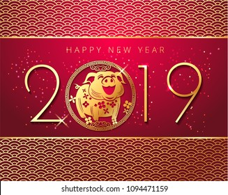 Happy chinese new year 2019 banner card with gold pig zodiac sign and ornamental flower on red background vector design. Chinese Happy New Year of the PIG . Lunar New Year spring. Vector illustration