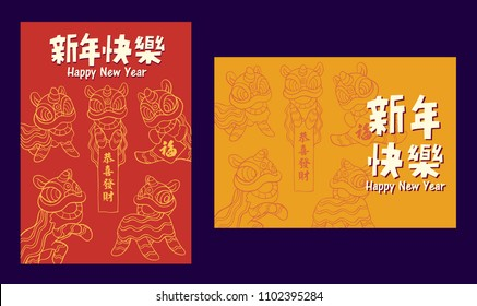 Happy chinese new year 2019, year of the pig, xin nian kuai le means Happy New Year, fu means blessing & happiness & GONG XI FA CAI means you to be prosperous in the coming year
