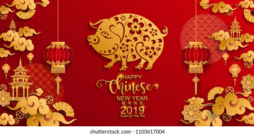 500 Chinese New Year Pictures Royalty Free Images Stock Photos