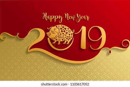 Happy New Year Chinese 71