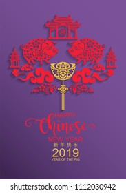 Happy chinese new year 2019 Zodiac sign with paper cut art and craft style on color Background. (Chinese Translation : Year of the pig)