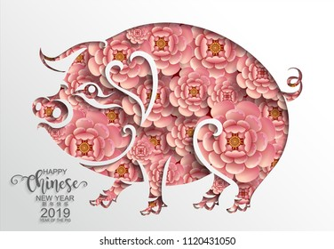 Happy chinese new year 2019 Zodiac sign with paper cut art and craft style on color Background.(Chinese Translation : Year of the pig)