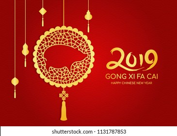 Happy chinese new year 2019 card with Abstract Gold circle pig zodiac knot hang vector design