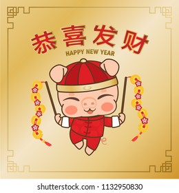 Happy Chinese new year 2019 , year of pig , Cute happy Pig Cartoon Style with lucky gold coins on gold background