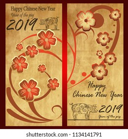 Happy Chinese New Year 2019 year of the pig. Zodiac sign for greetings card, flyers, invitation, posters, brochure, banners, calendar.