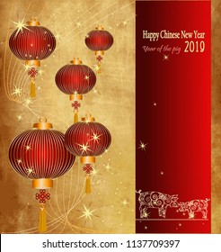 Happy Chinese New Year 2019 year of the pig. Zodiac sign for greetings card, Background with Chinese lantern