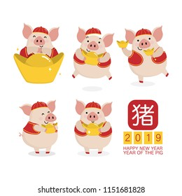 Happy Chinese new year 2019 greeting card with cute pig and money. Piggy in red costume cartoon character vector. Translate: pig.