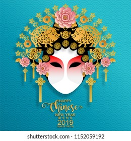 Happy chinese new year 2019 Zodiac sign with Chinese opera gold paper cut art and craft style on color Background.(Translation : Year of the pig)