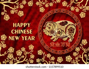 Happy Chinese New Year 2019, golden paper art flowers and pig design in red and gold, happy pig year in Chinese words