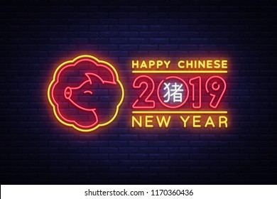 Happy Chinese New Year 2019 design template vector. Chinese New Year of Pig greeting card, Light banner, neon style. Vector illustration