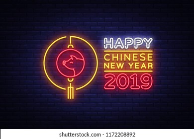 Happy Chinese New Year 2019 year of the pig greeting card in neon style. Chinese New Year Design Template, Zodiac sign for greetings card, flyers, invitation, posters, brochure, banners. Vector