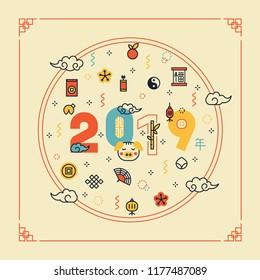 Happy Chinese New Year 2019. Flat line design concept for greeting card. Lunar Year of Earth Pig. Character translation: year.