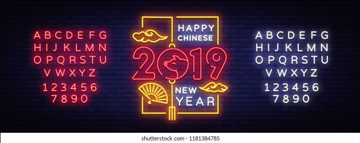 Happy Chinese New Year 2019 year of the pig greeting card in neon style. Chinese New Year Design Template, Zodiac sign for greetings card, flyers, invitation, posters. Vector. Editing text neon sign