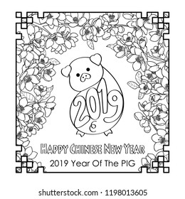 Happy Chinese New Year 2019 Greeting Stock Vector Royalty Free