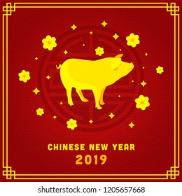 Happy chinese new year 2019 card with gold pig zodiac .Chinese characters mean Happy New Year, wealthy, Zodiac sign for greetings card, flyer