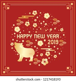 Happy Chinese New Year 2019, Vector Illustration