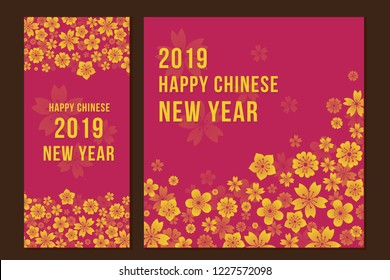 Happy Chinese New Year 2019. Vector Illustration. Greetings card, flyers, invitation, posters, brochure, banners, calendar.
