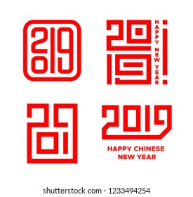 Happy Chinese New Year 2019 icons set. Concept art design with modern text symbol for greeting card decoration. Vector illustration