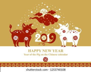 Happy Chinese new year 2019, the year of pig. Vector card with two decorative hogs on golden background.