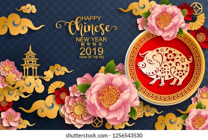 \nHappy chinese new year 2019 Zodiac sign with gold paper cut art and craft style on color Background.(Chinese Translation : Year of the pig)