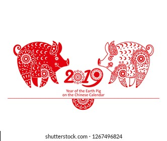 Happy Chinese new year 2019, the year of earth pig. Vector card with two decorative red pigs.