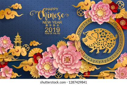 Happy chinese new year 2019 Pig Zodiac sign,flower and asian elements with gold paper cut art craft style on color Background for greetings card, invitation. (Translation : Happy new year)