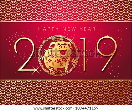 happy chinese new year 2019 banner card with gold pig zodiac sign and ornamental flower on